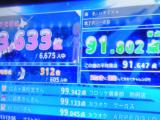 「【家族カラオケ対決】どちらが勝つ??昭和VS平成!!」の画像(8枚目)