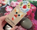 【今春発売予定】プチプラ石鹸でいちご鼻解決!!の画像(1枚目)
