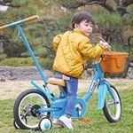 ⑅︎◡̈︎*1人で乗れるもん🤘のハル🌟ケッターサイクルモニターモデル今日で募集終わりだよー!まだの人は急げー👏🌟悩んでる人も急げー😁🌟・自転車 ▷▷ @people_bic…のInstagram画像