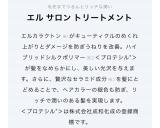 「オサレな人にすすめたいオサレな香りのオサレなシャンプートリートメント♡」の画像(4枚目)