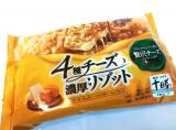 「チーズ好きにはたまらない♡4種チーズの濃厚リゾット」の画像(2枚目)