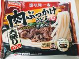 春の新商品おすすめ冷凍食品で晩御飯の画像(5枚目)