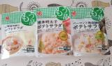 【(株)ヤマザキ】『もう一品』ポテトサラダ3種お試しセットモニターに当選!の画像(1枚目)