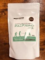 口コミ記事「【レビュー】032株式会社アストリション様ジュニアプロテインココア味」の画像