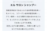 「オサレな人にすすめたいオサレな香りのオサレなシャンプートリートメント♡」の画像(3枚目)