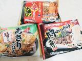 春の新商品おすすめ冷凍食品で晩御飯の画像(1枚目)