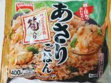 春の新商品おすすめ冷凍食品で晩御飯の画像(2枚目)