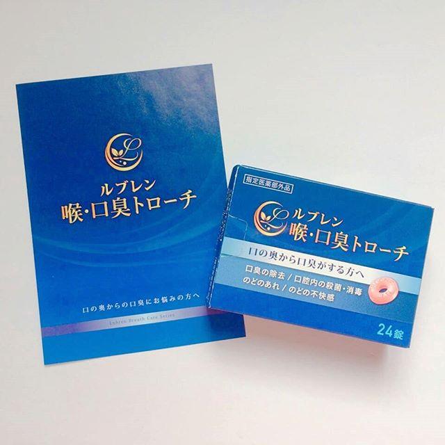 口コミ投稿:ルブレン 喉・口臭トローチ/いいの製薬(24錠・1980円+税)・・一般的な口臭サプリと…