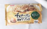 「明治から発売された4種類のチーズリゾットが本格的な味わいで美味しかった」の画像(1枚目)
