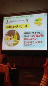 檸檬ロック☆RSP69の画像(6枚目)