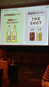 檸檬ロック☆RSP69の画像(9枚目)