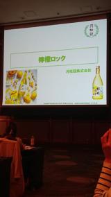 檸檬ロック☆RSP69の画像(2枚目)