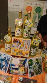 檸檬ロック☆RSP69の画像(10枚目)