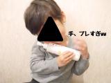 アロベビー 妊娠線予防クリームの画像(2枚目)