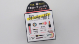 【new】ひとつでメイクも毛穴汚れもすっきり!メイクオフソープの画像(1枚目)