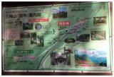 「三峰神社: 食いしん坊@うずちゃん日記」の画像(1枚目)