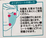 石澤研究所♡SQS 高浸透うるおい部分用マスクの画像(4枚目)
