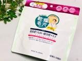 石澤研究所♡SQS 高浸透うるおい部分用マスクの画像(1枚目)