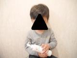 アロベビー 妊娠線予防クリームの画像(3枚目)
