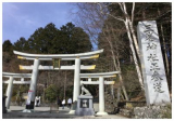 「三峰神社: 食いしん坊@うずちゃん日記」の画像(2枚目)