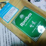 生葉ルイボスティー当選!最高級の茶葉を使用しているグレードの高いものらしい。#タイガールイボスティー #ルイボスティー #ルイボスティー専門店 #ママ活 #オーガニック #ノンカフェイン #m…のInstagram画像