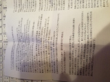 アンティアン無添加手作り洗顔石鹸「ラベンダーハニー」の香り の画像(7枚目)