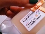 アンティアン無添加手作り洗顔石鹸「ラベンダーハニー」の香り の画像(5枚目)