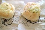 八天堂のクリームグラパン♪ | kozakanaのクッキングスタイル - 楽天ブログの画像(2枚目)