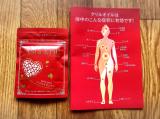 アスタキサンチン・クリルオイル配合で色んな症状に効果あり!『アスタクリル』②の画像(1枚目)
