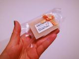 アンティアン無添加手作り洗顔石鹸「ラベンダーハニー」の香り の画像(1枚目)