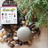 【体験記】ペリカン石鹸 メイクオフソープ1の画像(1枚目)
