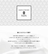 「【エルサロンサッシェ 】」の画像(4枚目)
