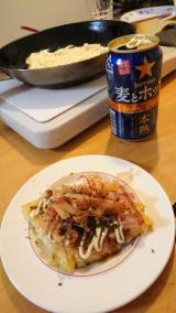 マルトモの「花かつお」と「ナスのコク旨タレ」♪: tetsuのブログの画像(3枚目)