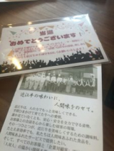 【モニプラ】千成亭 かのこちまきコンビーフ!当たった当たったワーイワイ!!【いいだろ!】の画像(2枚目)
