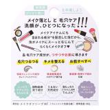 ペリカン石鹸メイクオフクレンジングソープ①の画像(1枚目)