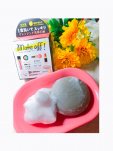 Make  offクレンジング洗顔石鹸の画像(3枚目)