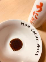 「【レビュー】052 株式会社アサムラサキ様  うに醤油」の画像(5枚目)