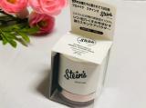 シーヴァ♡スタインズ ミネラルパウダーセラム〈無添加〉美容液カバーパウダーの画像(1枚目)