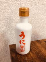 「【レビュー】052 株式会社アサムラサキ様  うに醤油」の画像(4枚目)