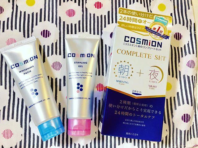 口コミ投稿:COSMION 歯のコンプリートセット朝と夜で歯磨き粉を変えるという新感覚の歯磨き粉で…