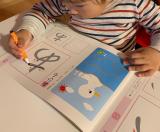 【教育】学研の3~4歳 はじめてのひらがな でたのしくお勉強♪の画像(11枚目)