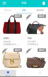 ブランドバッグを週替わりで使ってたら〇〇〇〇疑われました…の画像(3枚目)
