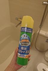 「1本あれば面倒なお風呂掃除も簡単に!ジョンソン スクラビングバブル激泡バスクリーナーEX」の画像(2枚目)