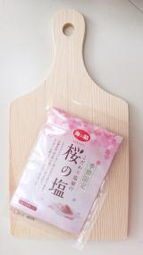 食卓で春を楽しむ「桜の塩」の画像(2枚目)