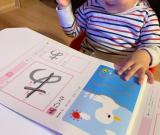 【教育】学研の3~4歳 はじめてのひらがな でたのしくお勉強♪の画像(12枚目)