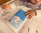 【教育】学研の3~4歳 はじめてのひらがな でたのしくお勉強♪の画像(10枚目)