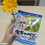 4/11(木)☀️..最近はまってます、これ😆.#マルトモ #お野菜まる #monipla #marutomo_fanのInstagram画像
