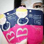 さて、残り2枚になりました。エステサロンに行ったあとのような美肌になれるシートマスク。2回目の私用です✨やっぱり鼻がでる!!顔でかいのかも(;_;)涙鼻がたりないー涙現…のInstagram画像