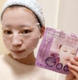 即効赤ちゃん肌♡効果抜群のプラセンタエッセンスマスクの画像(3枚目)