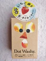 § 【RENEWAL】いちご鼻を洗おう!ガスール&アルガンオイル洗顔石鹸 §の画像(1枚目)
